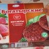 Котлеты Талосто Богатырские из говядины и свинины фото