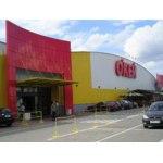 «О'Кей» - сеть гипермаркетов фото