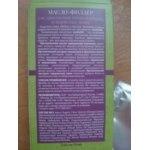 Масло-филлер для волос Lovecoil для заполнения поврежденных и пористых волос  фото