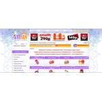 evisun.ru ( Эвисан ) интернет-магазин товаров повседневного спроса  Санкт-Петербург, Псков и др.регионы фото