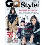 Журнал GQ фото