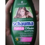 Шампунь Schauma PUSH-UP Объем для тонких и ослабленных волос фото