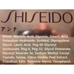 Пенка для умывания Shiseido White Lucency Clarifying Cleansing Foam (очищающая пенка, выравнивающая цвет лица) фото