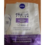Маски для лица, кожи вокруг глаз и рук NIVEA Тканевая контуринг-маска для лица «Cellular filler» фото