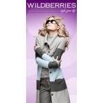 Wildberries.ru - Интернет-магазин модной одежды и обуви   Отзывы ... 9d00034f72d