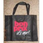 286f2b2d15fd Как подарок или покупка, но за 1грн все же не плохо))) или на прощание от  bonprix · Читать все отзывы 2 · Сумки BonPrix Синди