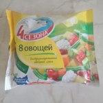 Овощные смеси 4 сезона 8 Овощей фото