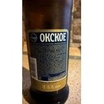 Пиво Пивоварни Хейнекен Окское бочковое фото