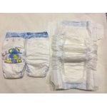 Подгузники Sunny Baby  junior 11-25kg фото