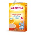 Каша МАЛЮТКА Овсянная молочная с 5 месяцев фото