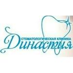 Стоматология Династия, Фролово Волгоградская область фото
