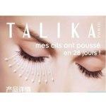 Средство для роста ресниц Aliexpress France Original Talika Lipocils Lash Gel Lashes grow in 28 days 10ml фото