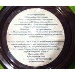 Масло косметическое СпивакЪ Шоколадное для кожи Ваниль фото