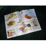 Интернет-магазин Мир Книги фото