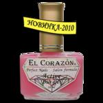 """Основа под лак EL CORAZON Лечение для ногтей """"Железная твердость"""" Iron Hard №418 фото"""