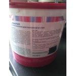 Краска Alpacryl для потолков и стен фото