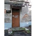 Музей Харьковской областной клинической психиатрической больницы № 3 (Сабурова дача), Харьков, Украина фото