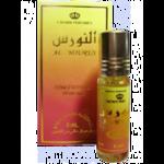 Al Rehab Al-Nourus фото