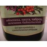 Масло для волос Рецепты бабушки Агафьи Питательное фото