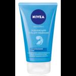 Освежающий гель для умывания NIVEA Aqua effect для нормальной кожи фото