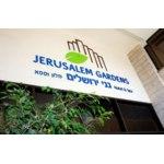 Jerusalem Gardens Hotel and Spa 4*, Израиль, Иерусалим фото