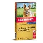 Противопаразитарные средства Bayer Advantix капли фото