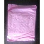 Прокладки Liberte Ultra Soft фото