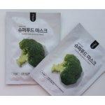 Тканевая маска для лица NOHJ Маска для лица NOHJ Superfood broccoli mask фото