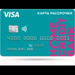 Карта виза кредит моментум сбербанк условия отзывы