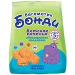 Печенье детское Бегемотик Бонди  фото