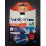 Лекарственный препарат Natur Produkt Средство для лечения простуды и гриппа АнтиГриппин шипучие таблетки со вкусом грейпфрута фото