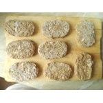 Готовые замороженные продукты   Часар Котлеты из печени фото