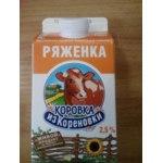 Ряженка Коровка из Кореновки 2.5 % фото