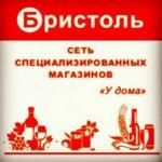 Сеть магазинов «у дома» Бристоль., Россия фото