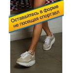 Кроссовки SKECHERS SHAPE UPS  фото