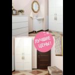 ПОДРУЖКИ-сеть салонов лазерной эпиляции и косметологии фото