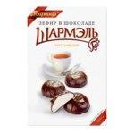 Зефир в шоколаде Ударница Шармэль КЛАССИЧЕСКИЙ фото