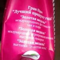Чай черный байховый Краснодарский сорт высший