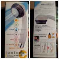 Лейка для душа с фильтром Arromic ionic pluc vitamin C фото