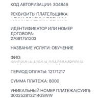 """Специализированный логопедический центр """"Детская академия речи"""", Москва фото"""