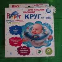 Как приучить ребенка к воде или плавать раньше, чем ходить. Наш круг на шею для купания малыша ROXY-KIDS Flipper.  Сравнение с Roxy Kids Owl