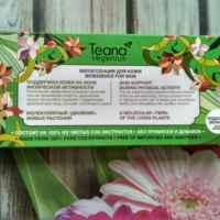 Биоэссенция для кожи Teana Vegenius Поддержка на фоне физической активности фото