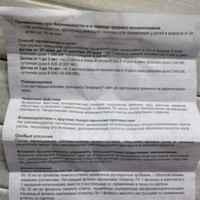 Противовирусное средство BIOCAD Генферон Лайт  капли назальные 10 000 МЕ+0.8 мг/1 мл фото