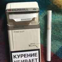 Купить сигареты старого образца купить сигареты в спб от 1 блока дешево