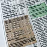 Овсяное молоко ООО СоюзПищепром «Здоровое меню» фото