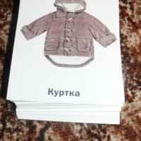 """Смотрю. Играю.Узнаю. Набор № 1. 70 развивающих карточек.  """"Издательский дом Мещерякова"""" фото"""