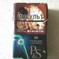 Купить сигареты паркер и симпсон в москве дешево сигарету эго купить в