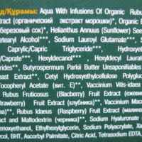 marro organika kūno plonas