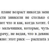 Проститутки в городе нарофоминск