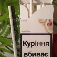 capri сигареты купить